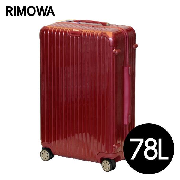 リモワ RIMOWA サルサ デラックス 78L オリエンタルレッド SALSA DELUXE マルチホイール スーツケース 830.70.53.4【送料無料】※北海道・沖縄・離島を除く