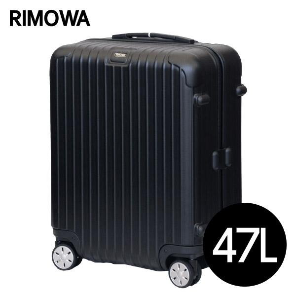リモワ RIMOWA サルサ 47L マットブラック SALSA マルチホイール スーツケース 810.56.32.4【送料無料】※北海道・沖縄・離島を除く