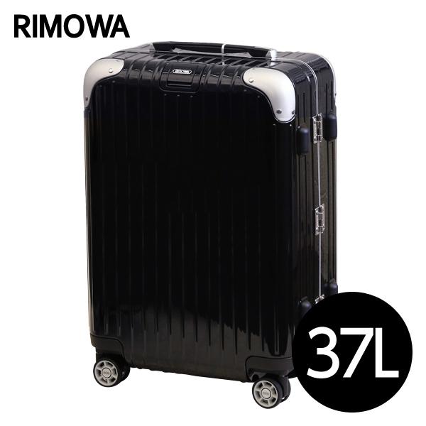 リモワ RIMOWA リンボ 37L ブラック LIMBO キャビンマルチホイール スーツケース 881.53.50.4【送料無料】※北海道・沖縄・離島を除く