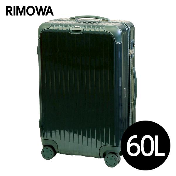 『期間限定ポイント10倍』リモワ RIMOWA ボサノバ 60L ジェットグリーン/グリーン BOSSA NOVA マルチホイール スーツケース 870.63.40.4【送料無料】