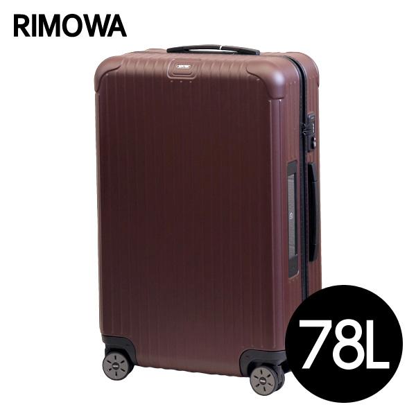 リモワ RIMOWA サルサ 78L グラナイトブラウン E-Tag SALSA ELECTRONIC TAG マルチホイール スーツケース 811.70.14.5【送料無料】※北海道・沖縄・離島を除く