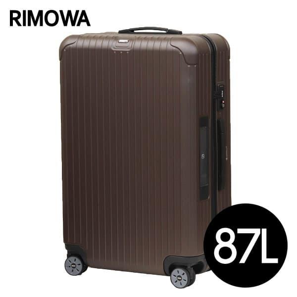 リモワ RIMOWA サルサ 87L マットブロンズ E-Tag SALSA ELECTRONIC TAG マルチホイール スーツケース 811.73.38.5【送料無料】※北海道・沖縄・離島を除く