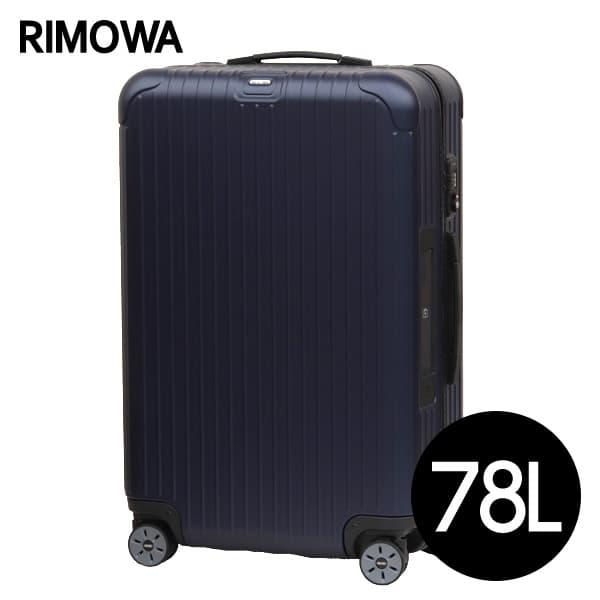 リモワ RIMOWA サルサ 78L マットブルー E-Tag SALSA ELECTRONIC TAG マルチホイール スーツケース 811.70.39.5【送料無料】※北海道・沖縄・離島を除く