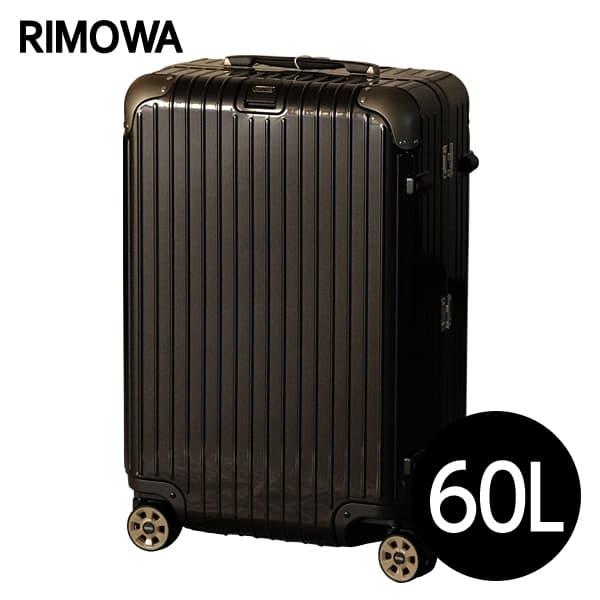 リモワ RIMOWA リンボ 60L グラナイトブラウン LIMBO マルチホイール スーツケース 881.63.33.4【送料無料】※北海道・沖縄・離島を除く