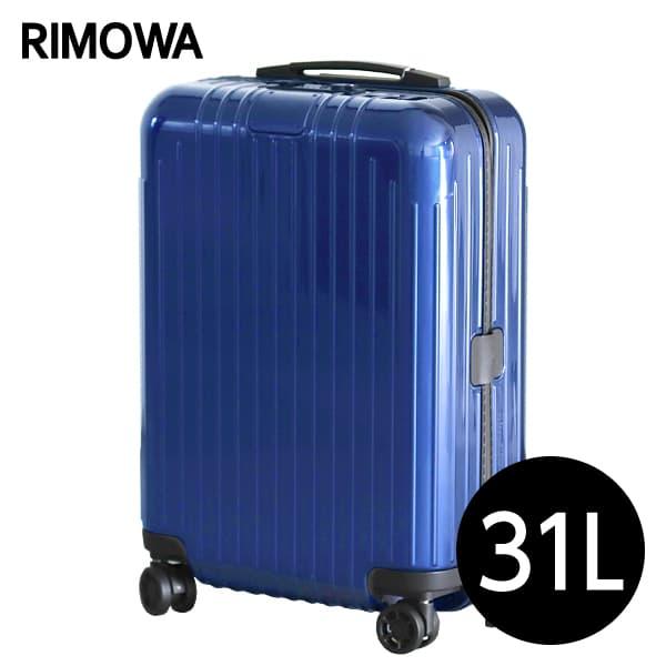 リモワ RIMOWA エッセンシャル ライト キャビンS 31L グロスブルー ESSENTIAL Cabin S スーツケース 823.52.60.4【送料無料】※北海道・沖縄・離島を除く