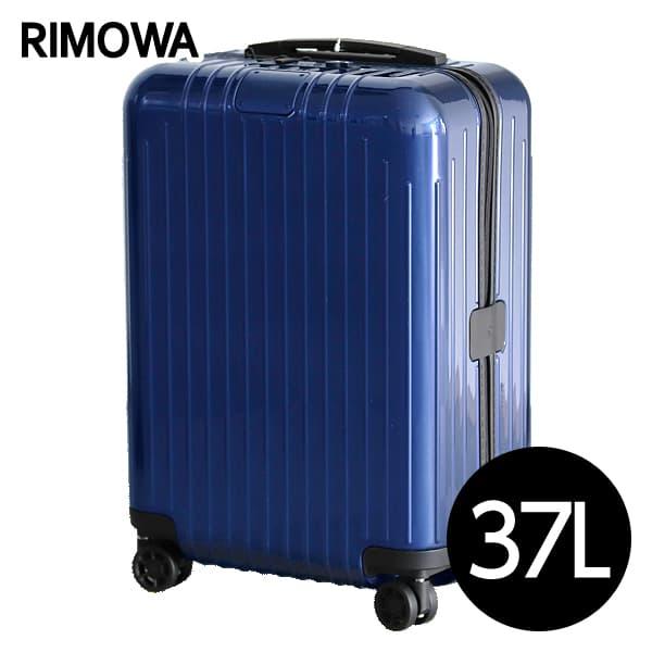 リモワ RIMOWA エッセンシャル ライト キャビン 37L グロスブルー ESSENTIAL Cabin スーツケース 823.53.60.4【送料無料】※北海道・沖縄・離島を除く