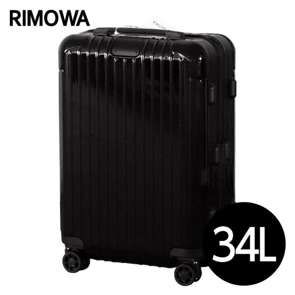 『期間限定ポイント10倍』リモワ RIMOWA エッセンシャル キャビンS 34L グロスブラック ESSENTIAL Cabin S スーツケース 832.52.62.4【送料無料】
