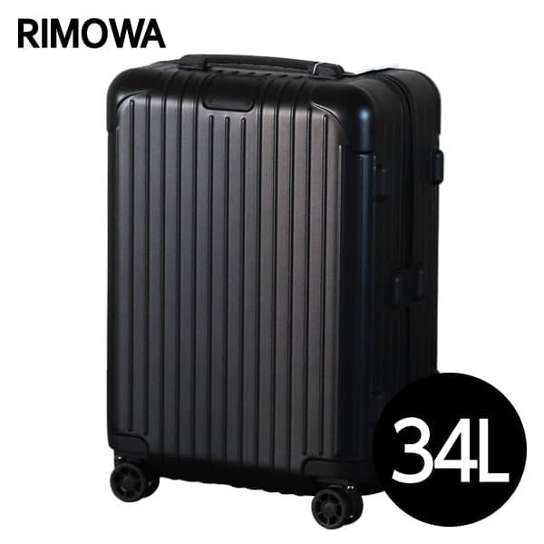 リモワ RIMOWA エッセンシャル キャビンS 34L マットブラック ESSENTIAL Cabin S スーツケース 832.52.63.4【送料無料】