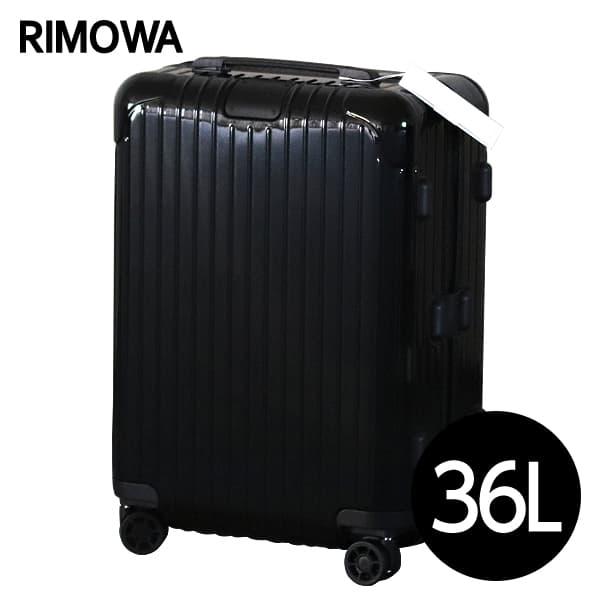 リモワ RIMOWA エッセンシャル キャビン 36L グロスブラック ESSENTIAL Cabin スーツケース 832.53.62.4【送料無料】※北海道・沖縄・離島を除く