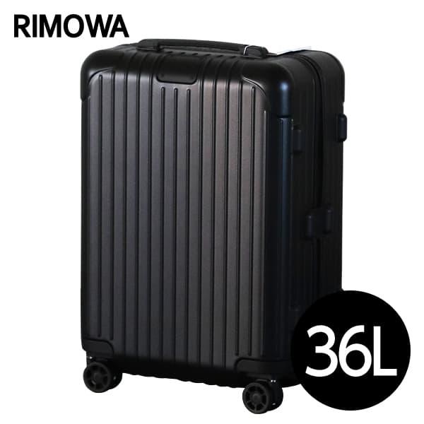 リモワ RIMOWA エッセンシャル キャビン 36L マットブラック ESSENTIAL Cabin スーツケース 832.53.63.4【送料無料】※北海道・沖縄・離島を除く