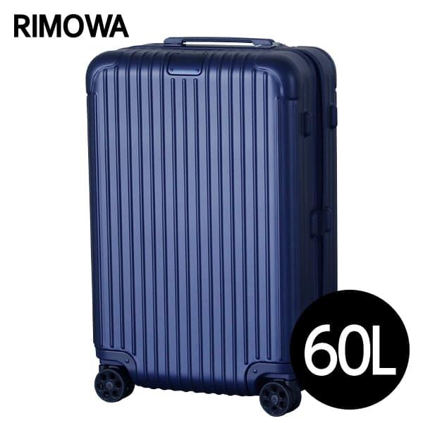 リモワ RIMOWA エッセンシャル チェックインM 60L マットブルー ESSENTIAL Check-In M スーツケース 832.63.61.4【送料無料】※北海道・沖縄・離島を除く