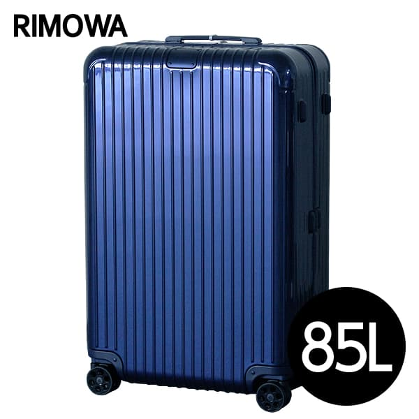 リモワ RIMOWA エッセンシャル チェックインL 85L グロスブルー ESSENTIAL Check-In L スーツケース 832.73.60.4【送料無料】※北海道・沖縄・離島を除く