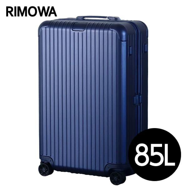 リモワ RIMOWA エッセンシャル チェックインL 85L マットブルー ESSENTIAL Check-In L スーツケース 832.73.61.4【送料無料】※北海道・沖縄・離島を除く