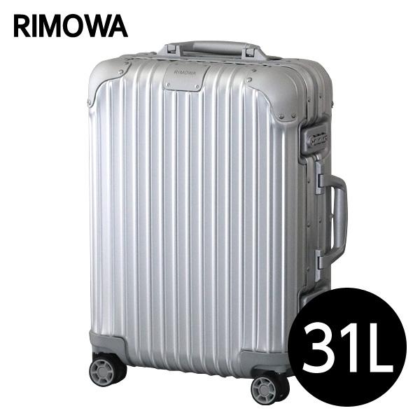 リモワ RIMOWA オリジナル キャビンS 31L シルバー ORIGINAL Cabin S スーツケース 925.52.00.4 【送料無料】