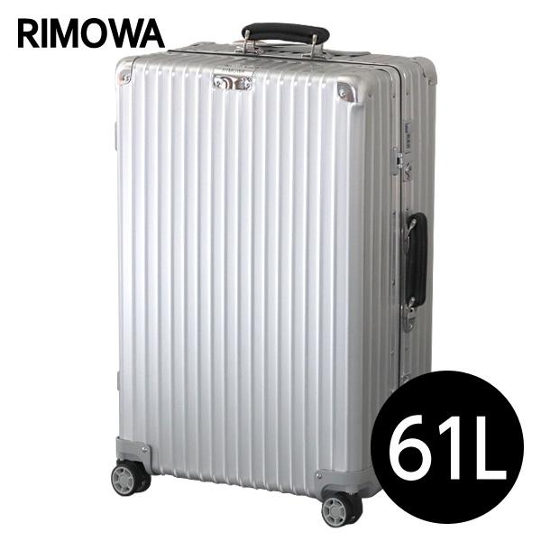 リモワ RIMOWA クラシック チェックインM 61L シルバー CLASSIC Check-In M スーツケース 972.63.00.4【送料無料】