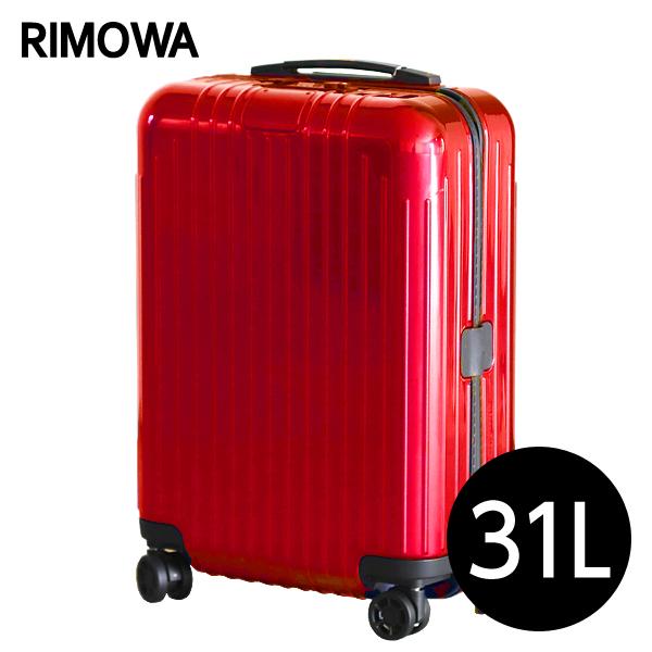 リモワ RIMOWA エッセンシャル ライト キャビンS 31L グロスレッド ESSENTIAL Cabin S スーツケース 823.52.65.4【送料無料】