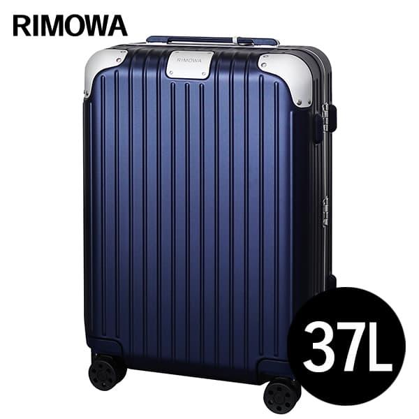 リモワ RIMOWA ハイブリッド キャビン 37L マットブルー HYBRID Cabin スーツケース 883.53.61.4【送料無料】