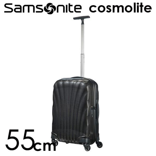 サムソナイトコスモライト3.0 スピナー 55cm ブラック Samsonite Cosmolite 3.0 Spinner V22-09-302 36L【送料無料】※北海道・沖縄・離島を除く