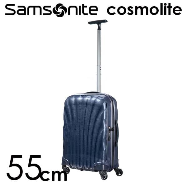サムソナイト コスモライト 3.0 55cm ミッドナイトブルー Cosmolite V22-31-302【送料無料】※北海道・沖縄・離島を除く