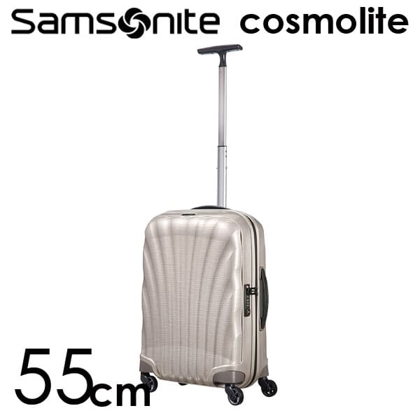 サムソナイト コスモライト 3.0 55cm パール Cosmolite V22-15-302