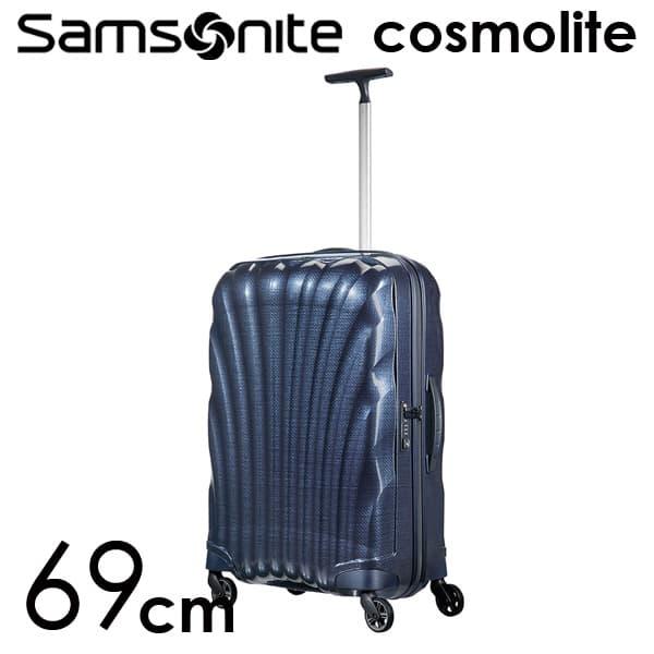サムソナイト コスモライト3.0 スピナー 69cm ミッドナイトブルー Samsonite Cosmolite 3.0 Spinner V22-31-306 68L【送料無料】※北海道・沖縄・離島を除く