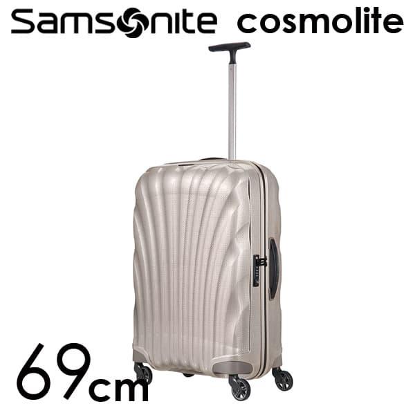 サムソナイト コスモライト3.0 スピナー 69cm パール Samsonite Cosmolite 3.0 Spinner V22-15-306 68L【送料無料】※北海道・沖縄・離島を除く