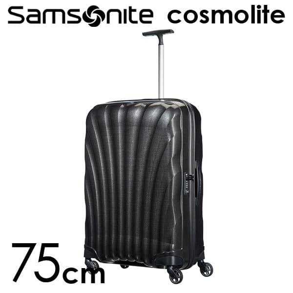 サムソナイトコスモライト3.0 スピナー 75cm ブラック Samsonite Cosmolite 3.0 Spinner V22-09-304 94L【送料無料】※北海道・沖縄・離島を除く