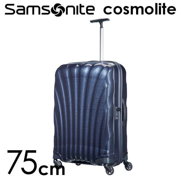 サムソナイト コスモライト 3.0 75cm ミッドナイトブルー Cosmolite V22-31-304【送料無料】※北海道・沖縄・離島を除く