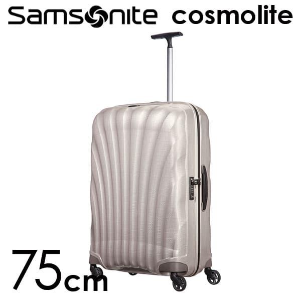 サムソナイト コスモライト 3.0 75cm パール Cosmolite V22-15-304【送料無料】※北海道・沖縄・離島を除く