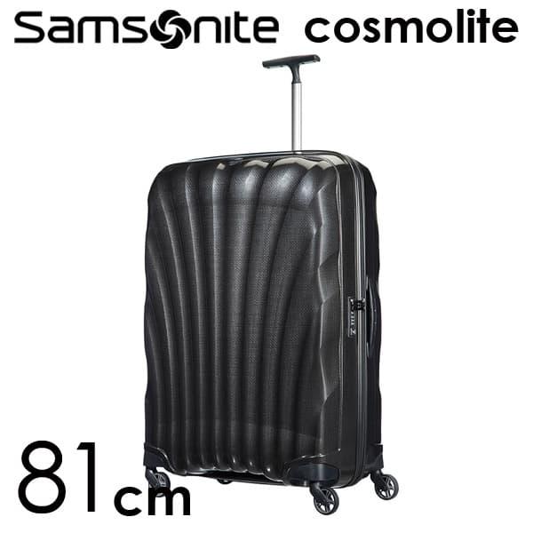 サムソナイト コスモライト 3.0 81cm ブラック Cosmolite V22-09-307【送料無料】※北海道・沖縄・離島を除く