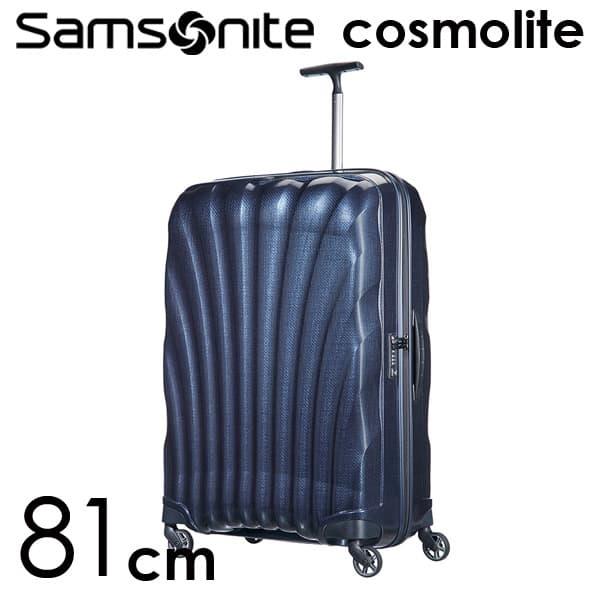 サムソナイト コスモライト 3.0 81cm ミッドナイトブルー Cosmolite V22-31-307【送料無料】※北海道・沖縄・離島を除く