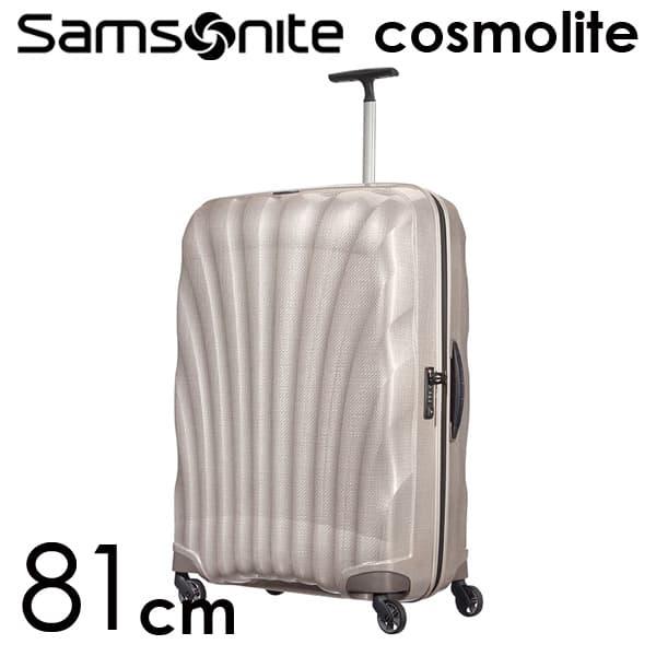 サムソナイトコスモライト3.0 スピナー 81cm パール Samsonite Cosmolite 3.0 Spinner V22-15-307 123L【送料無料】