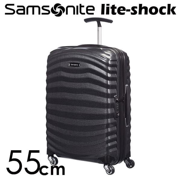 サムソナイト ライトショック スピナー 55cmブラック Samsonite Lite-Shock Spinner 98V-09-001 36L【送料無料】※北海道・沖縄・離島を除く