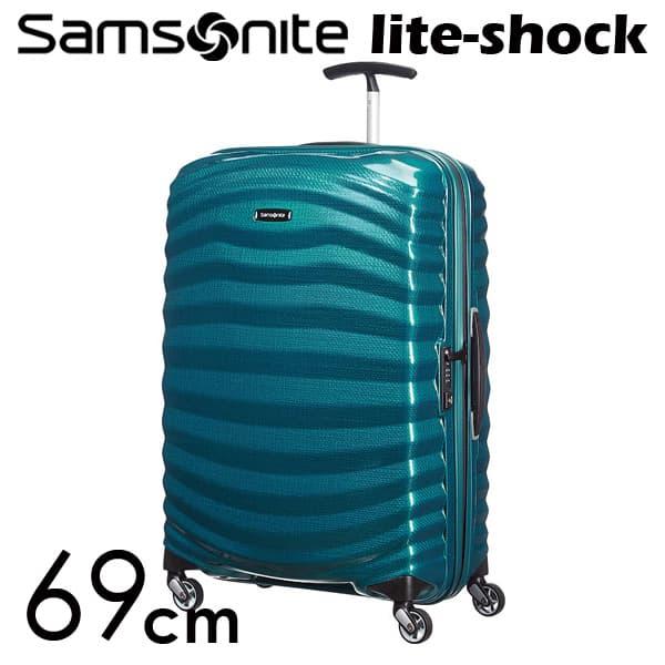 サムソナイト ライトショック スピナー 69cmペトロールブルー Samsonite Lite-Shock Spinner 98V-01-002 73L【送料無料】※北海道・沖縄・離島を除く
