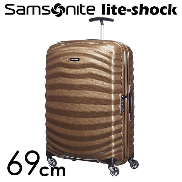 サムソナイト ライトショック スピナー 69cmサンド Samsonite Lite-Shock Spinner 98V-05-002 73L【送料無料】※北海道・沖縄・離島を除く