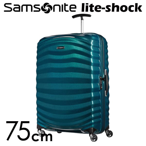 サムソナイト ライトショック スピナー 75cmペトロールブルー Samsonite Lite-Shock Spinner 98V-01-003 98L【送料無料】※北海道・沖縄・離島を除く