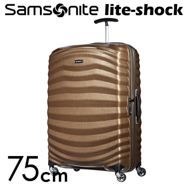 サムソナイト ライトショック スピナー 75cmサンド Samsonite Lite-Shock Spinner 98V-05-003 98L【送料無料】※北海道・沖縄・離島を除く