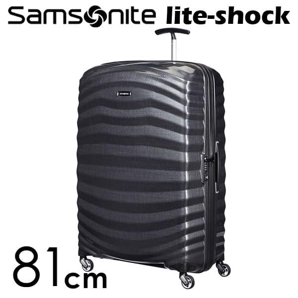 サムソナイト ライトショック スピナー 81cmブラック Samsonite Lite-Shock Spinner 98V-09-004 124L【送料無料】※北海道・沖縄・離島を除く