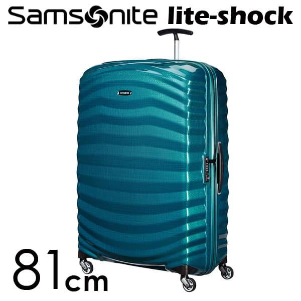 サムソナイト ライトショック スピナー 81cm ペトロールブルー Samsonite Lite-Shock Spinner 98V-01-004 124L【送料無料】※北海道・沖縄・離島を除く