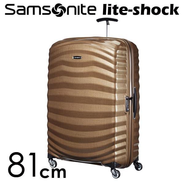 サムソナイト ライトショック スピナー 81cmサンド Samsonite Lite-Shock Spinner 98V-05-004 124L【送料無料】