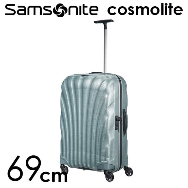 サムソナイト コスモライト3.0 スピナー 69cm アイスブルー Samsonite Cosmolite 3.0 Spinner V22-51-306 68L【送料無料】※北海道・沖縄・離島を除く