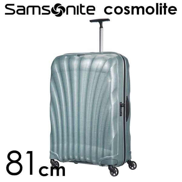 『期間限定ポイント10倍』サムソナイト コスモライト3.0 スピナー 81cm アイスブルー Samsonite Cosmolite 3.0 Spinner V22-51-307 123L【送料無料】