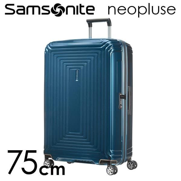 サムソナイト ネオパルス スピナー 75cm メタリックブルー Samsonite Neopulse Spinner 94L 65754-1541【送料無料】※北海道・沖縄・離島を除く