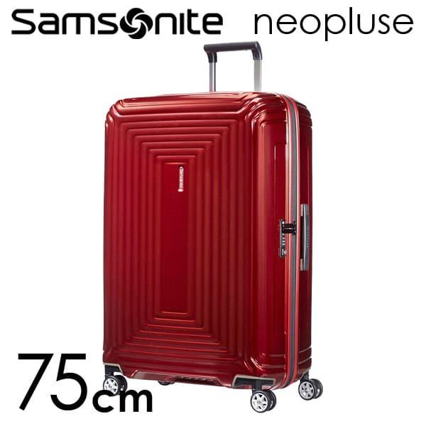 サムソナイト ネオパルス スピナー 75cm メタリックレッド Samsonite Neopulse Spinner 94L 65754-1544【送料無料】※北海道・沖縄・離島を除く