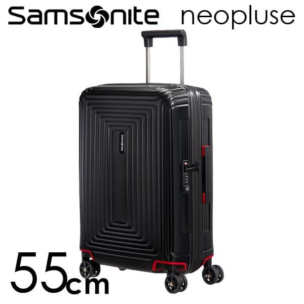 サムソナイト ネオパルス スピナー 55cm マットブラック Samsonite Neopulse Spinner 38L 65752-4386【送料無料】※北海道・沖縄・離島を除く