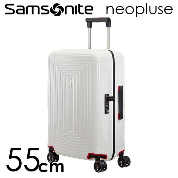 サムソナイト ネオパルス スピナー 55cm マットホワイト Samsonite Neopulse Spinner 38L 65752-5406【送料無料】※北海道・沖縄・離島を除く