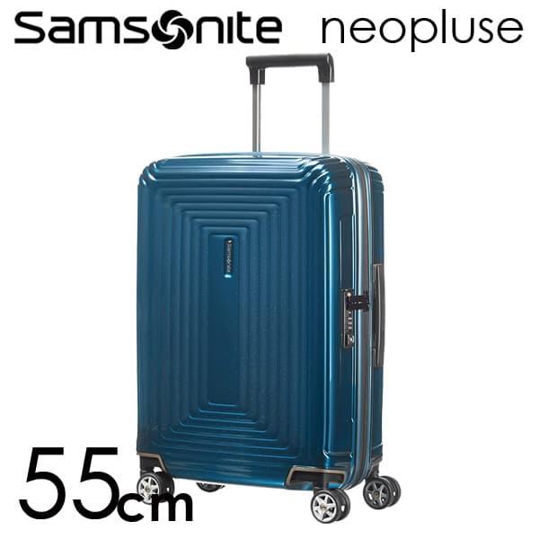 サムソナイト ネオパルス スピナー 55cm メタリックブルー Samsonite Neopulse Spinner 38L 65752-1541【送料無料】※北海道・沖縄・離島を除く