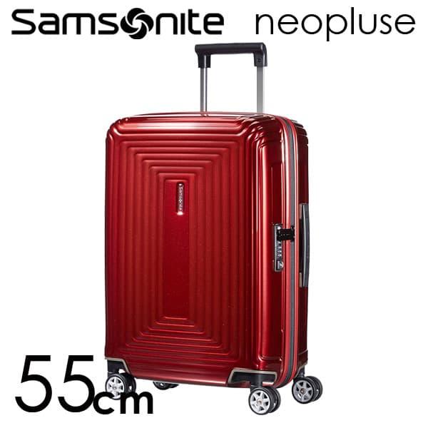 サムソナイト ネオパルス スピナー 55cm メタリックレッド Samsonite Neopulse Spinner 38L 65752-1544【送料無料】