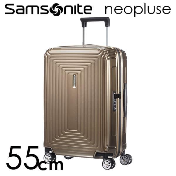 サムソナイト ネオパルス スピナー 55cm メタリックサンド Samsonite Neopulse Spinner 38L 65752-4535