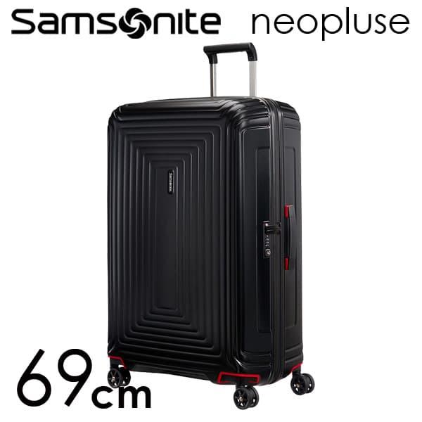 サムソナイト ネオパルス スピナー 69cm マットブラック Samsonite Neopulse Spinner 74L 65753-4386【送料無料】※北海道・沖縄・離島を除く